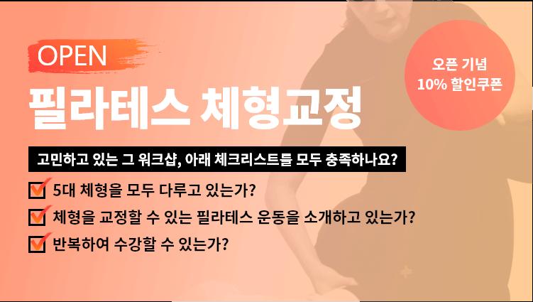 PMA NCPT 합격공식 open