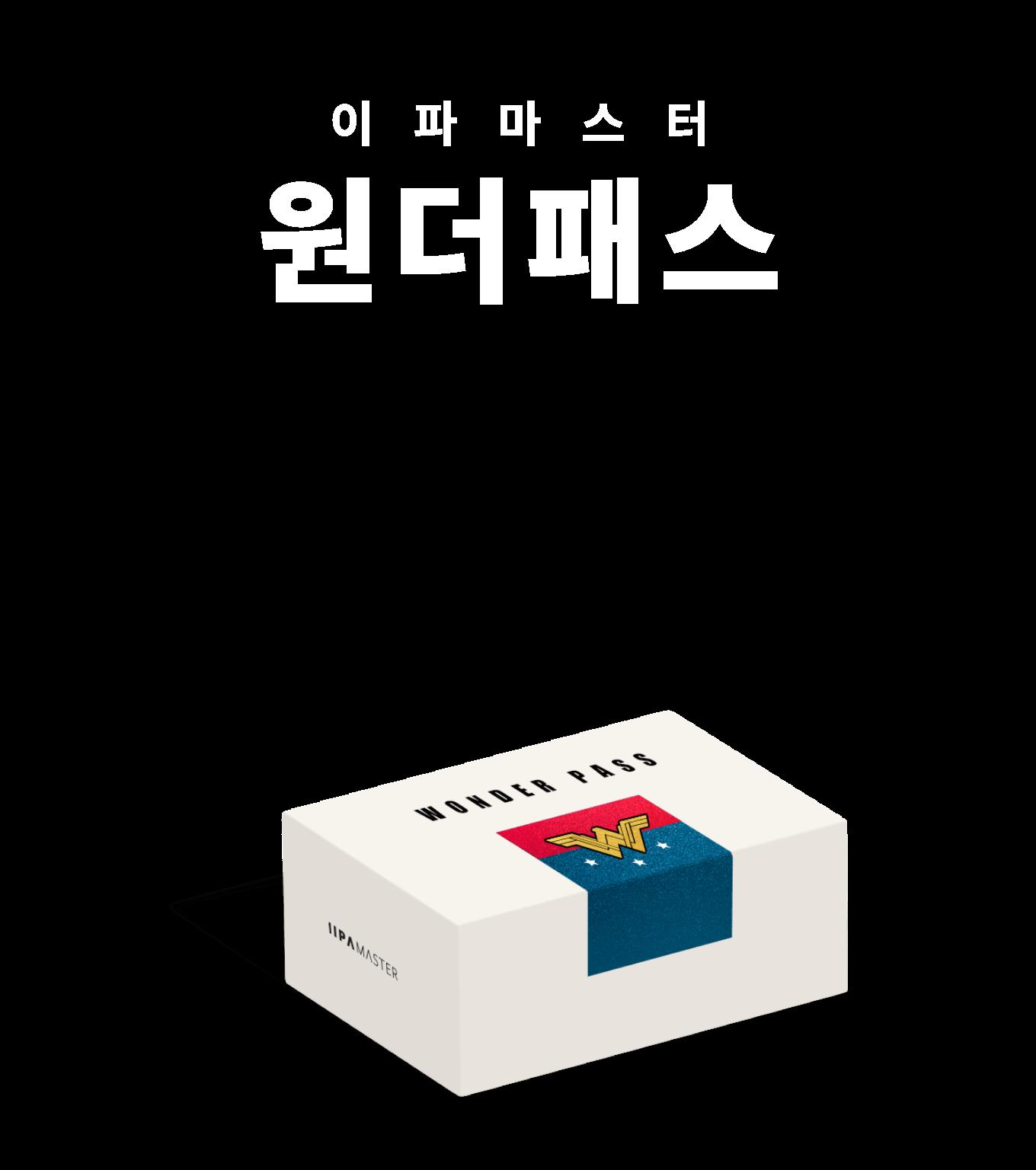 김나현 교수님