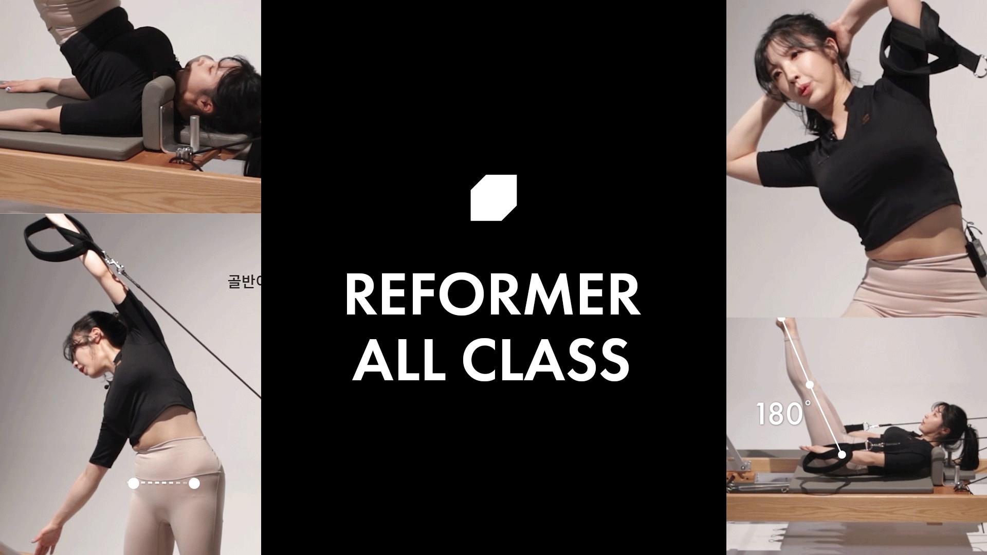 reformer_img